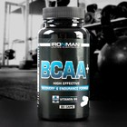 Аминокислоты ВСАА+ Ironman, 60 капсул