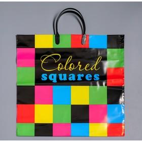 """Пакет """"Разноцветные квадраты"""", полиэтиленовый с пластиковой ручкой, 40 х 40 см, 110 мкм"""