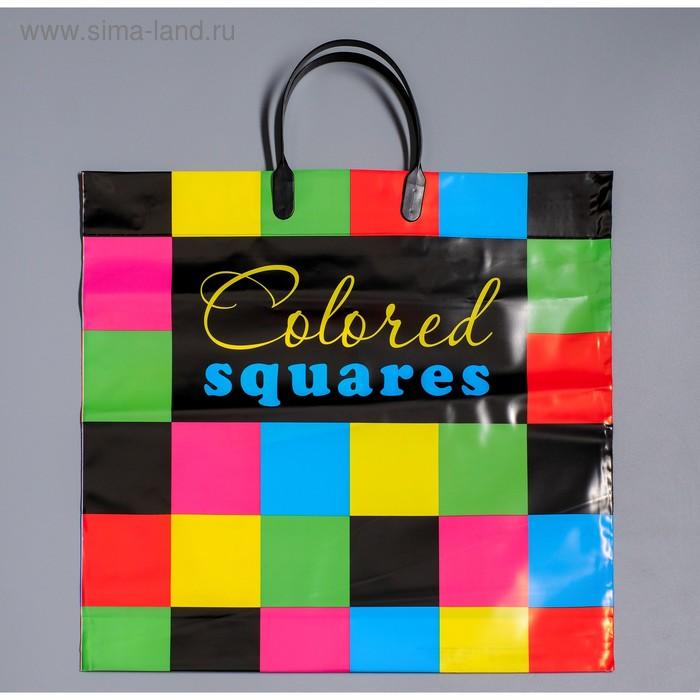 """Пакет """"Разноцветные квадраты"""", полиэтиленовый с пластиковой ручкой, 40х40 см, 110 мкм"""