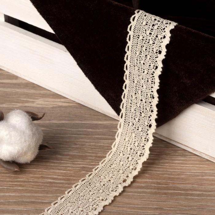 Кружево вязаное, 25 мм × 15 ± 1 м, цвет бежевый