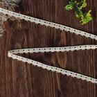 Кружево вязаное, 8мм, 15±1м, цвет бежевый