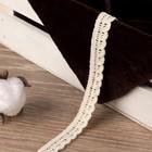 Кружево вязаное, 12мм, 15±1м, цвет бежевый