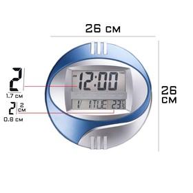 Часы настенные электронные с календарем, таймером и термометром, 26х26х3 см, микс