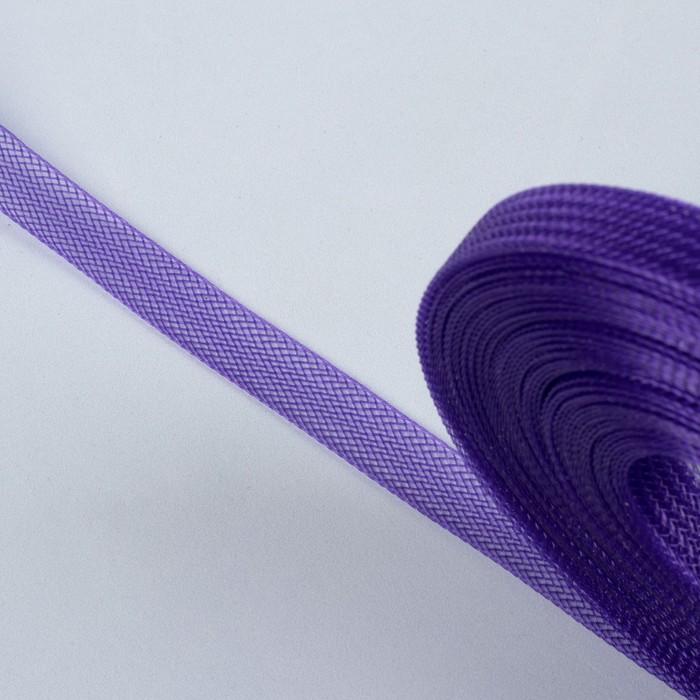 Регилин плоский, 10 мм, 45 ± 1 м, цвет фиолетовый