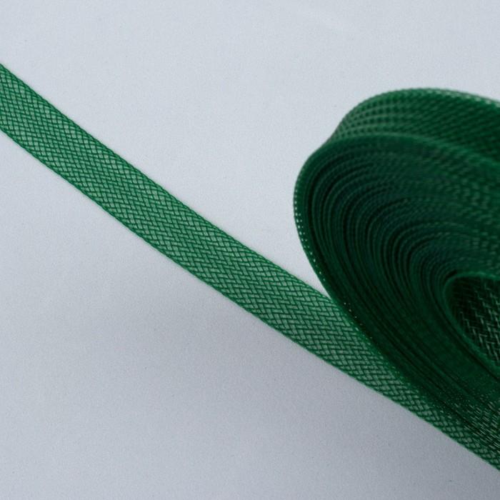 Регилин плоский, 10 мм, 45 ± 1 м, цвет зелёный