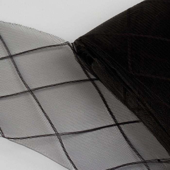 Регилин плоский «Клетка большая», 160 мм, 25 ± 0,5 м, цвет чёрный