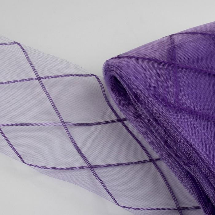 Регилин плоский «Клетка большая», 160 мм, 25 ± 0,5 м, цвет фиолетовый