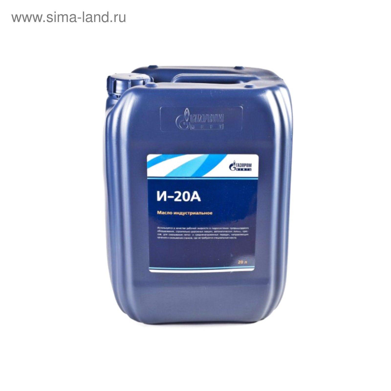 d71e165e5 Масло идустриальное Gazpromneft И-20А, 20 л (1412651) - Купить по ...