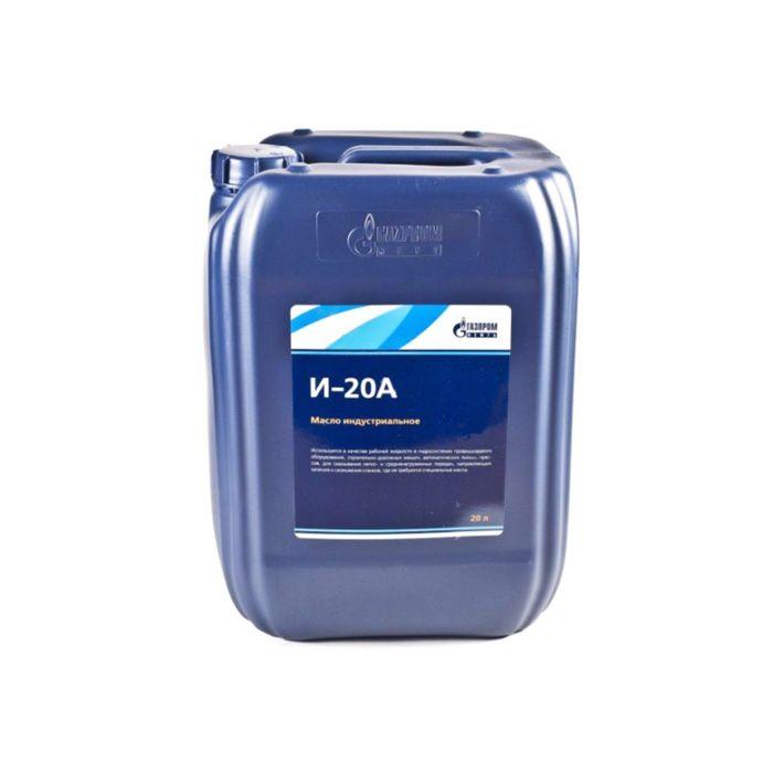 Индустриальное масло Gazpromneft И-20А, 20 л