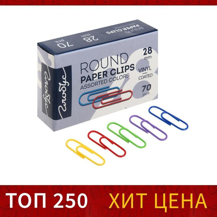 Скрепки канцелярские 28 мм цветные 70 штук GLOBUS, картонная коробка С28-70 П