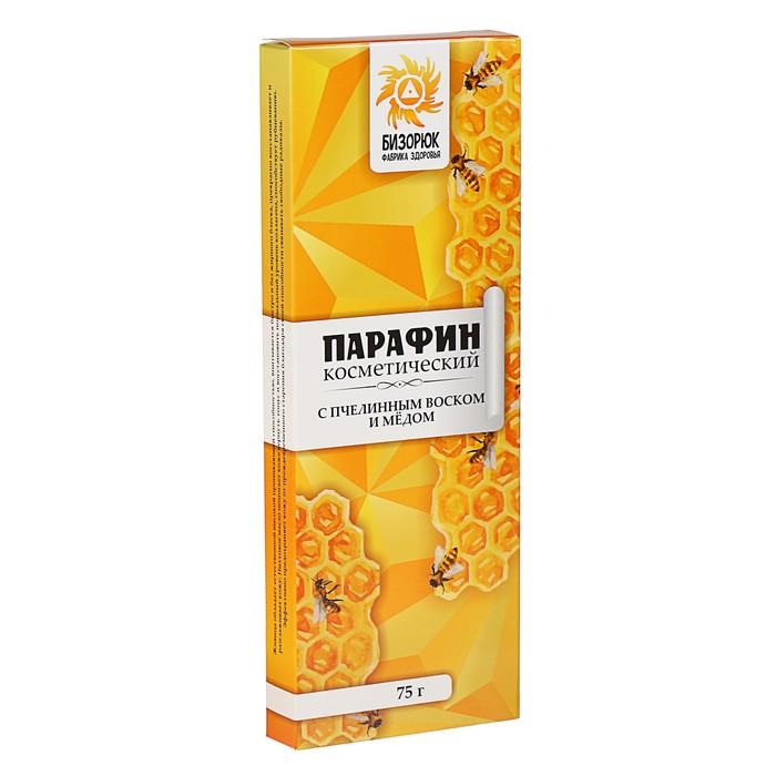 """Парафин «Пчелиный воск с медом», 100 г, """"Бизорюк"""""""