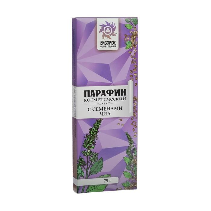 "Парафин «С семенами чиа», 100 г, ""Бизорюк"""
