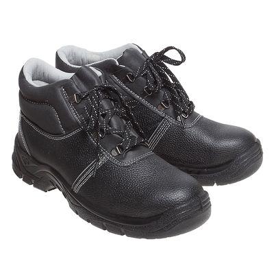 """Ботинки рабочие кожаные """"Стандарт"""", размер 40"""