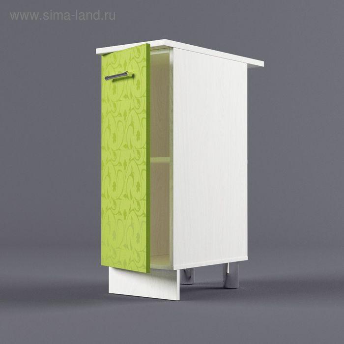 Шкаф напольный 850*300*600 Лайм