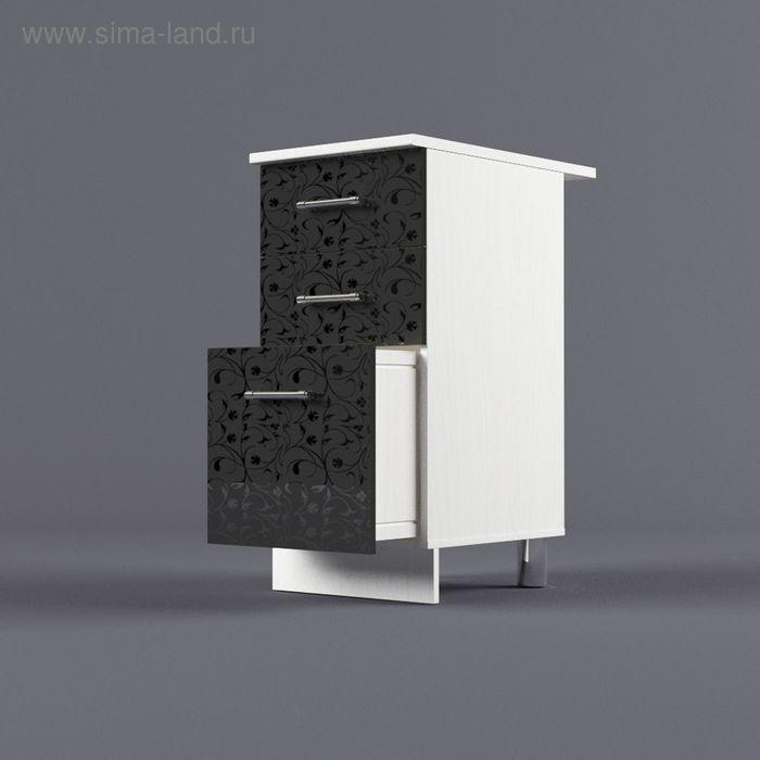 Шкаф напольный 850*400*600 3 ящика Черный цветы