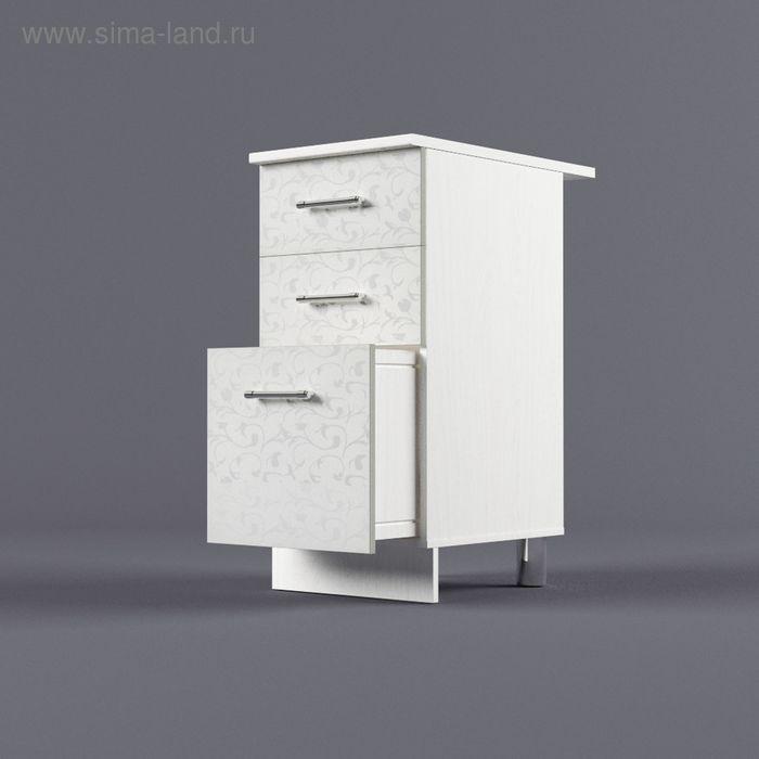 Шкаф напольный 850*400*600 3 ящика Белые цветы
