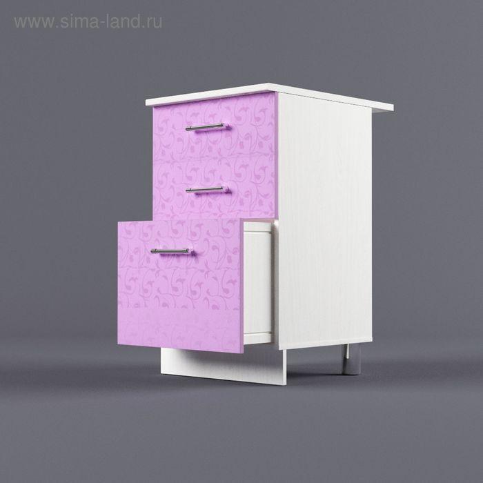 Шкаф напольный 850*500*600 3 ящика Ирис