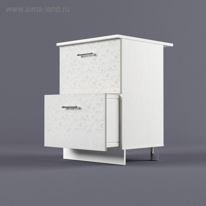 Шкаф напольный 850*600*600 2 ящика Белый цветы