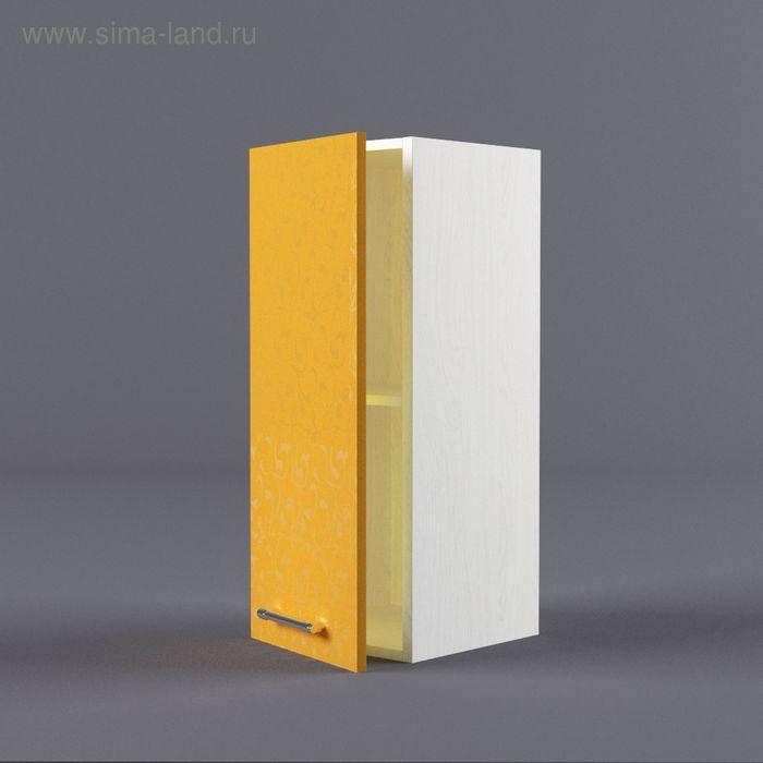 Шкаф навесной 720*300*300 Манго