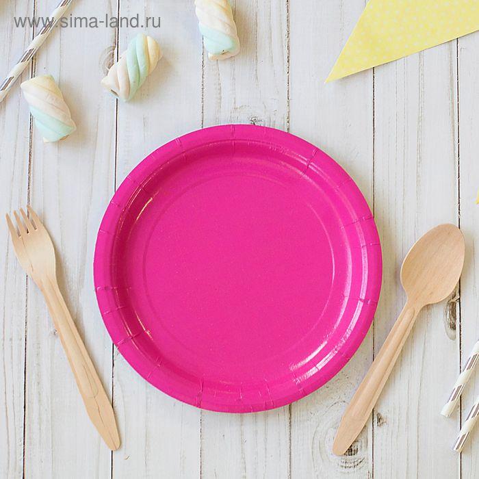 Тарелка бумажная однотонная, розовый цвет, 18 см