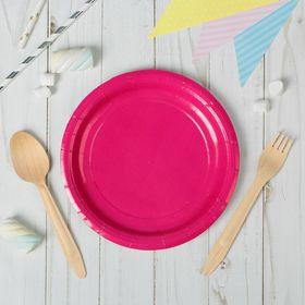 Тарелка бумажная однотонная, цвет фуксия (18 см) Ош