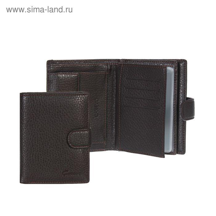 Портмоне 3в1, отдел для автодокументов и паспорта, 2 отдела, отдел для монет, отдел для карт, коричневый