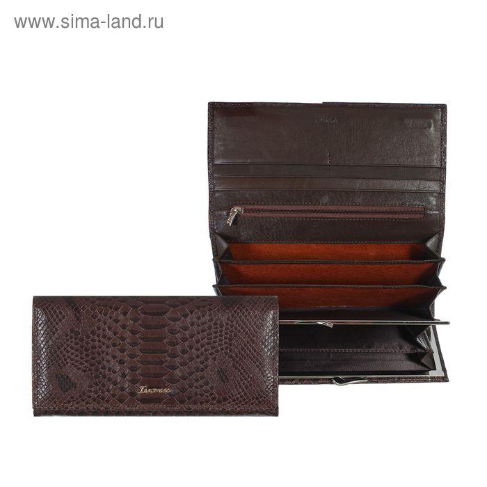 Кошелёк женский на клапане, 2 отдела на рамке, 4 отдела, отдел для карт, 1 наружный карман, коричневый