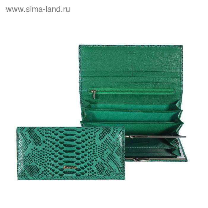 Кошелёк женский на клапане, 2 отдела на рамке, 4 отдела, отдел для карт, 1 наружный карман, зелёный
