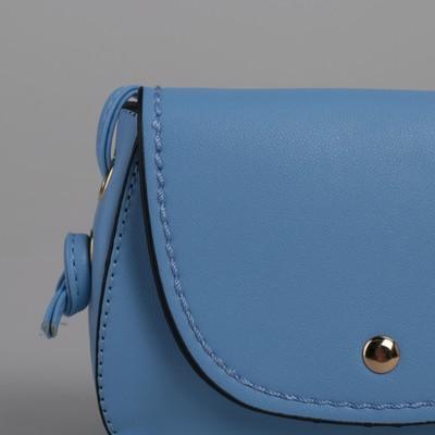 Сумка женская на кнопке, отдел на молнии, длинный ремень, цвет голубой