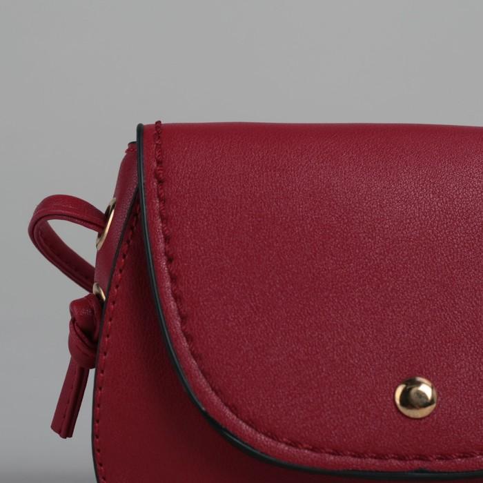 Сумка женская на кнопке, отдел на молнии, длинный ремень, цвет бордовый