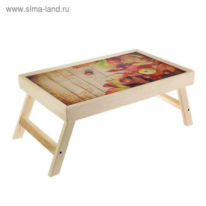 """Столик для завтрака """"Яблоки"""" деревянная поверхность"""