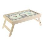 """Столик-поднос """"Доллар"""" стеклянная поверхность  50х30см"""