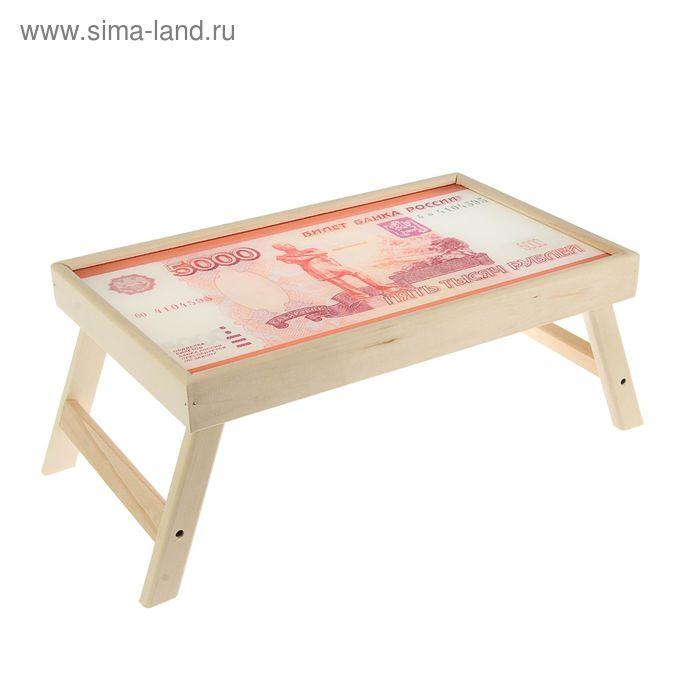 """Столик для завтрака """"Рубль"""" стеклянная поверхность"""