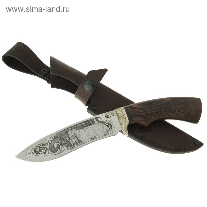 """Нож нескладной """"Скиф"""", кованная сталь 95х18, рукоять-венге, литье, гравировка"""