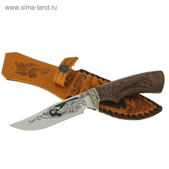 """Нож нескладной """"Юнкер"""", кованная сталь 95х18, венге, литье, гравировка"""