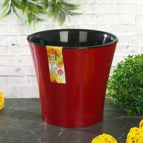 Горшок 600 мл 'Арте', цвет красно-черный Ош
