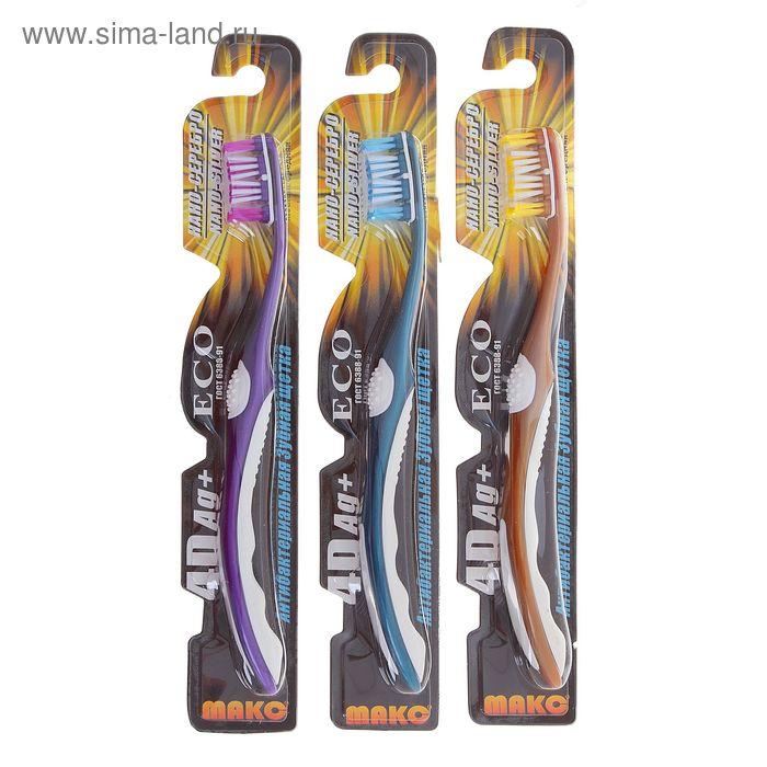 Зубная щетка ЛенПластПолимер 4D Ag+, Антибактериальная, нано-серебро, щетка для языка