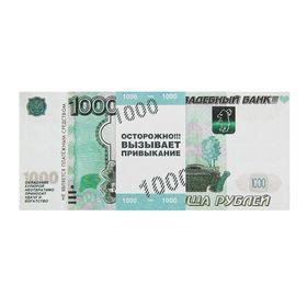 Пачка купюр для выкупа «1000», 80 шт, 15 х 6 х 1 см