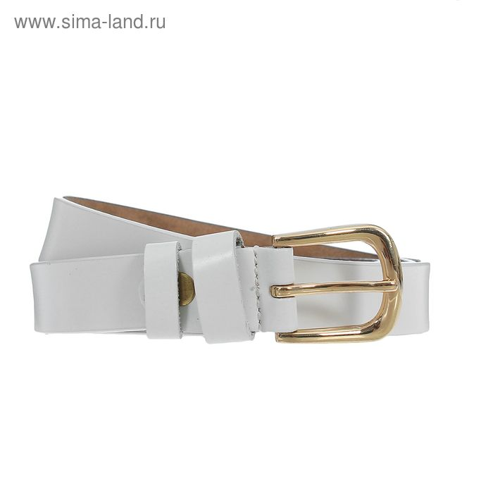 Ремень женский гладкий, винт, пряжка под золото, ширина - 2,5см, белый