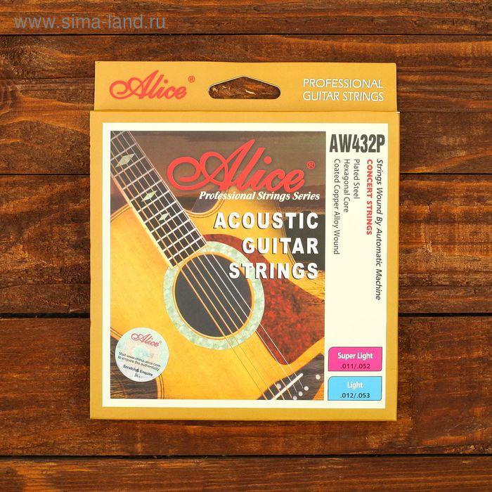 Струны  Alice для акустической гитары, медь, цветные наконечники, 11-52,