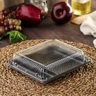 Контейнер с крышкой одноразовый для суши, 16×18×4 см, 770 мл, цвет чёрный - фото 308009621