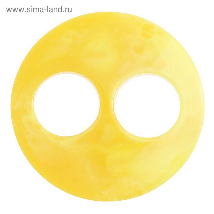 """Волшебная пуговица """"Глянцевая мраморная"""", круг, цвет жёлтый"""
