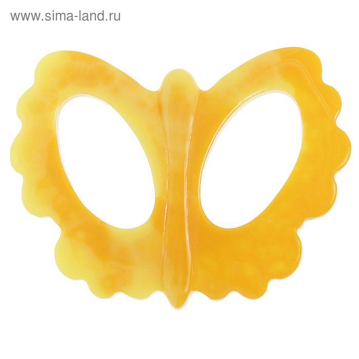"""Волшебная пуговица """"Бабочка рифлёная"""", глянцевая, цвет жёлтый"""