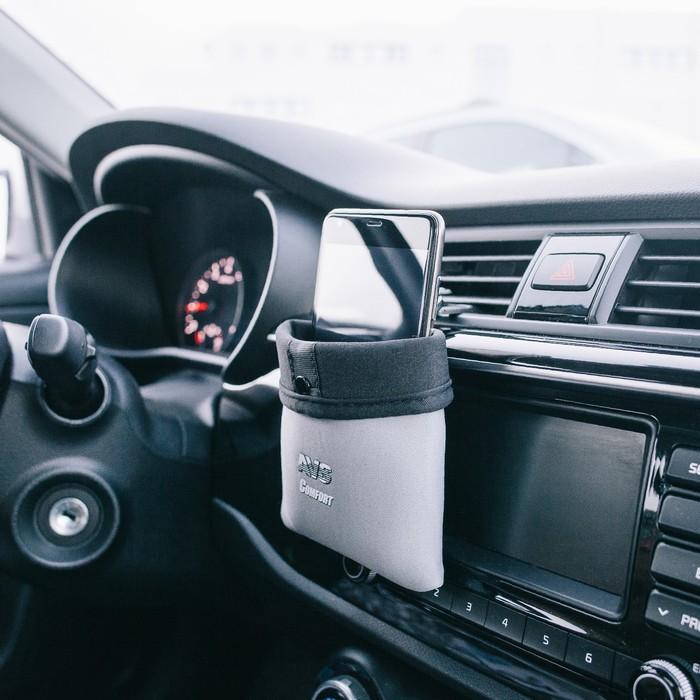 Держатель  автомобильный magic pocket AVS MP-888, 115х145 мм, серый - фото 1651359