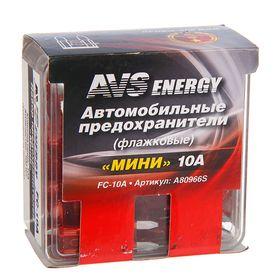 """Предохранители AVS FC-10A, """"мини"""", 10 А, набор 100 шт."""