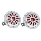 Сигнал автомобильный AVS Electric 1046, 12 В, 335/435 Гц, 115 Дб, d=125 мм, набор 2 шт.