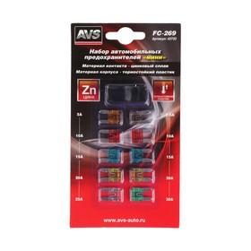 """Предохранители AVS FC-269, """"мини"""", 5-30 А, набор 10 шт."""