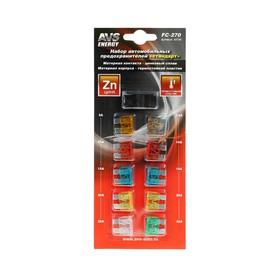 AVS FC-270 fuses,