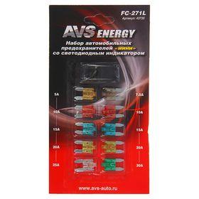 """Предохранители AVS FC-271L, """"мини"""", 5-30 А, со светодиодом, набор 10 шт."""