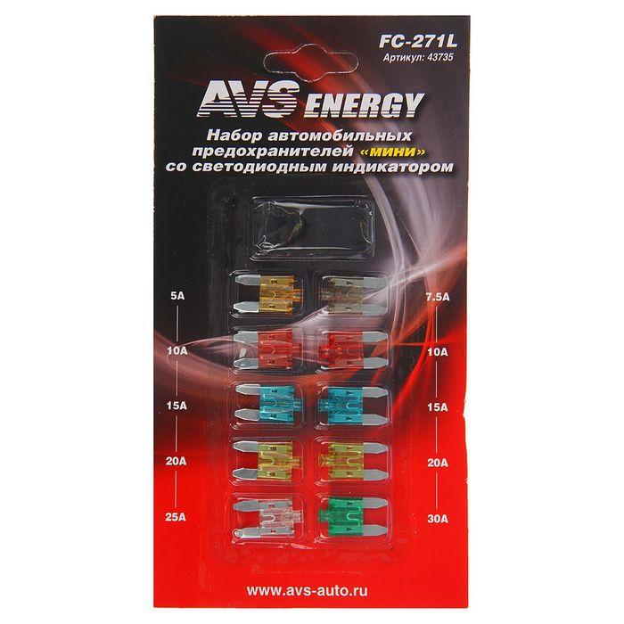 """Предохранители AVS FC-271L, """"мини"""", 5-30 А, со светодиодом, набор 10 шт"""